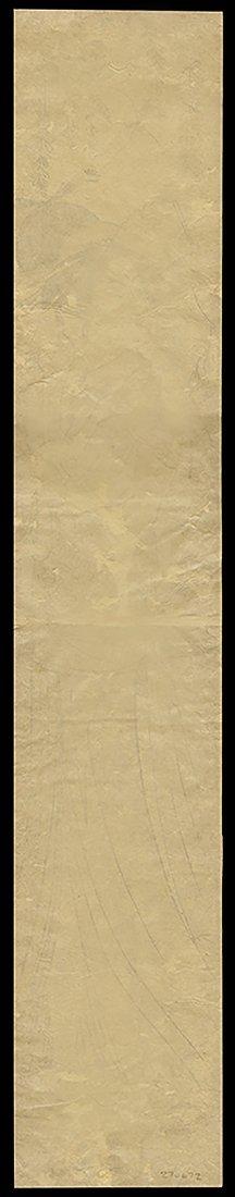 Chokosai Eisho - Japanese Print - 2