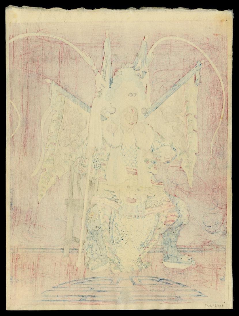 Elizabeth Keith - Japanese Print - 2
