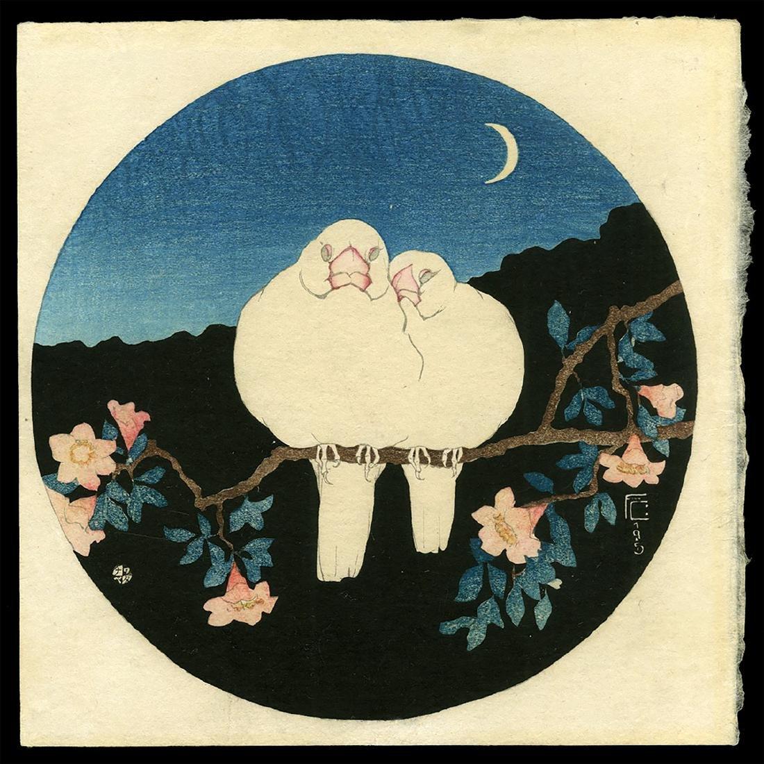 Fritz Capelari Japanese Woodblock Print