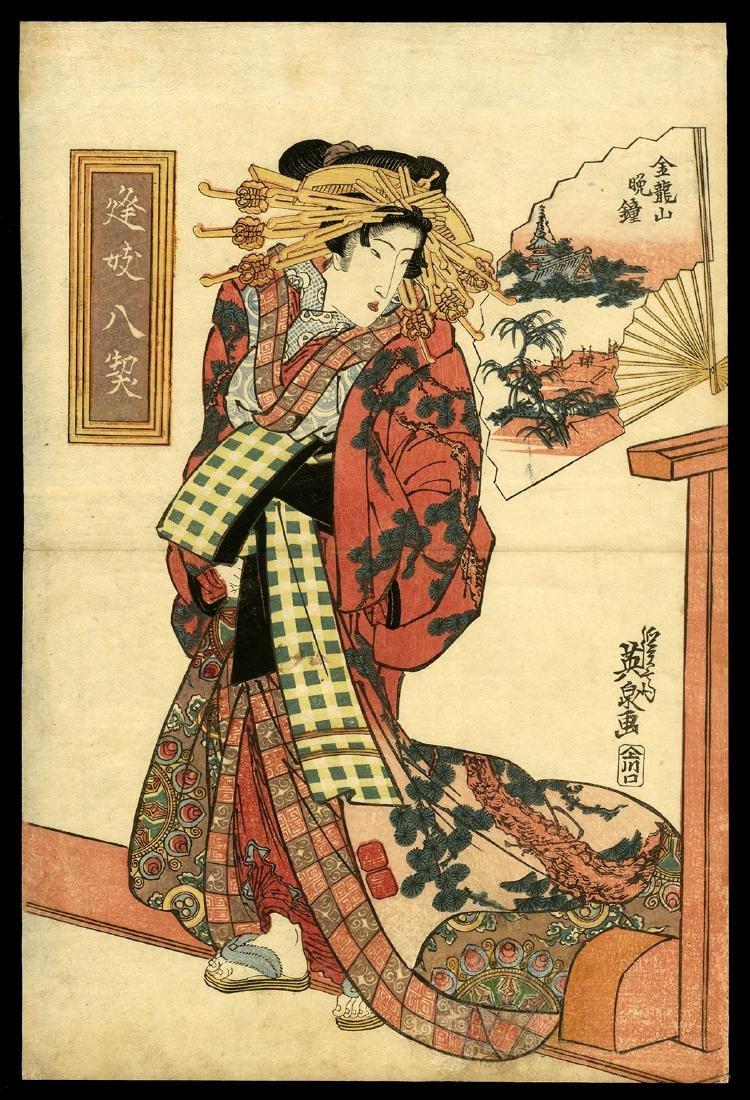 Keisei Eisen Japanese Woodblock Print