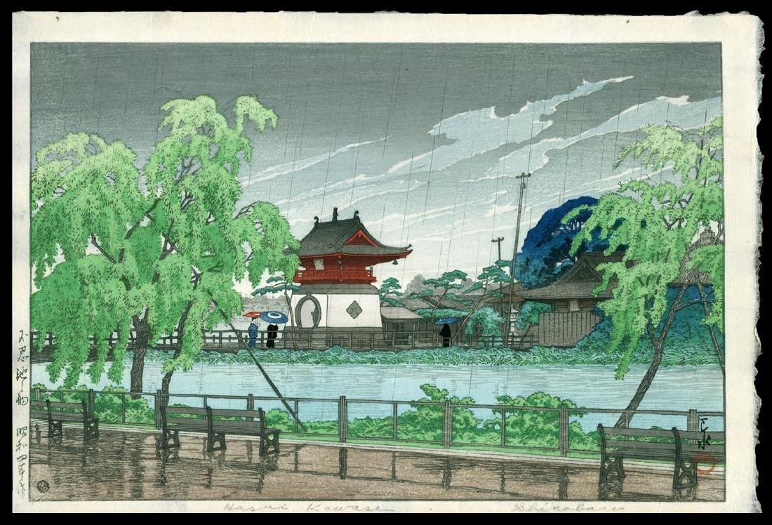 Kawase Hasui Japanese Woodblock Print