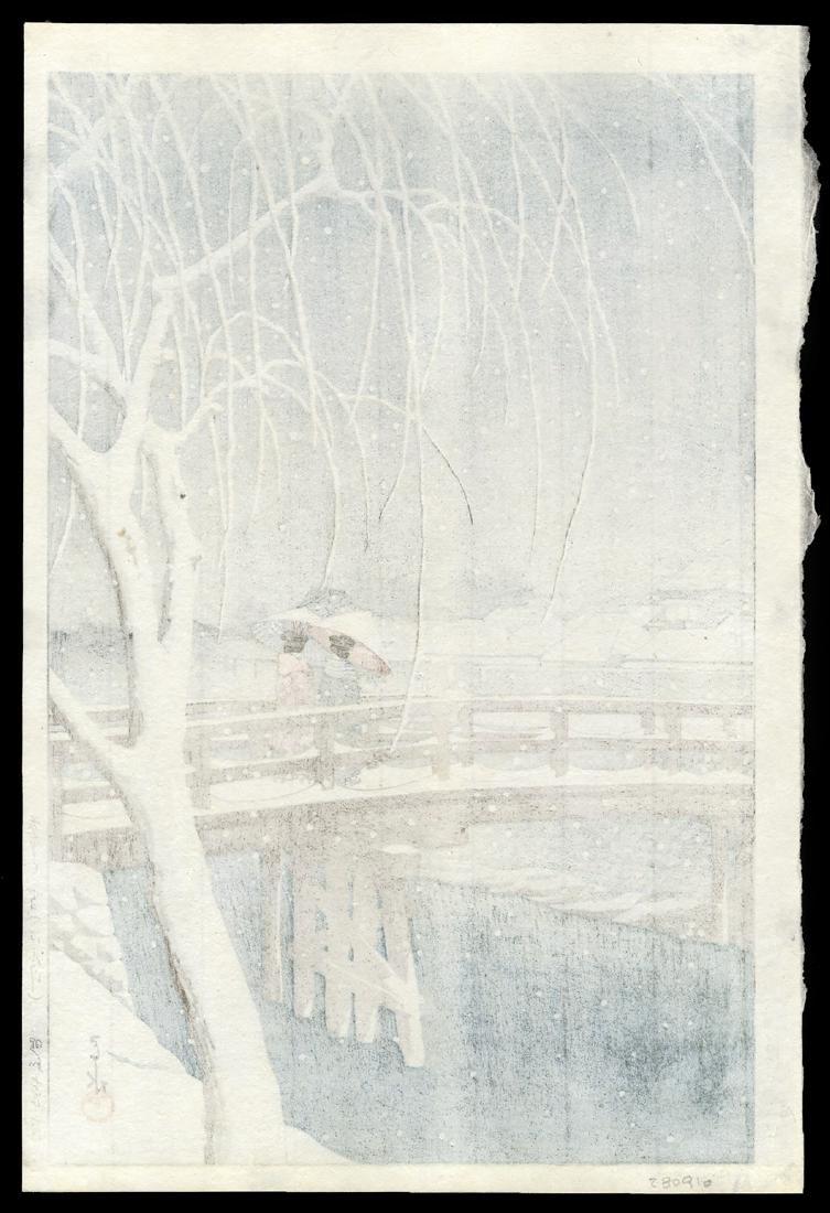 Kawase Hasui Japanese Woodblock Print - 2