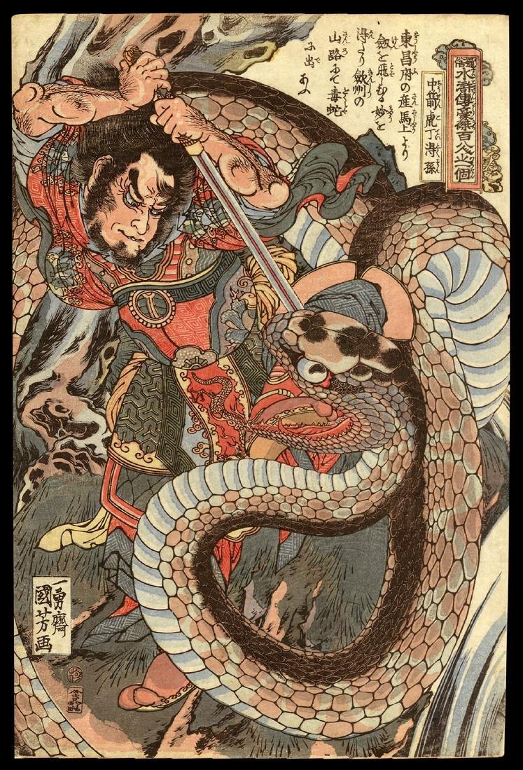 Utagawa Kuniyoshi Japanese Woodblock Print