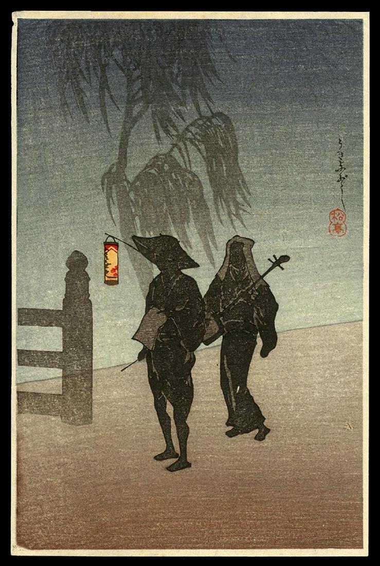 Shotei Hiroaki - Japanese Woodblock Print