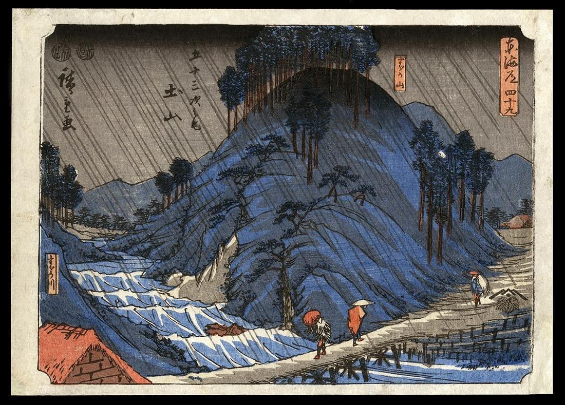 Ando Hiroshige - Japanese Woodblock Print