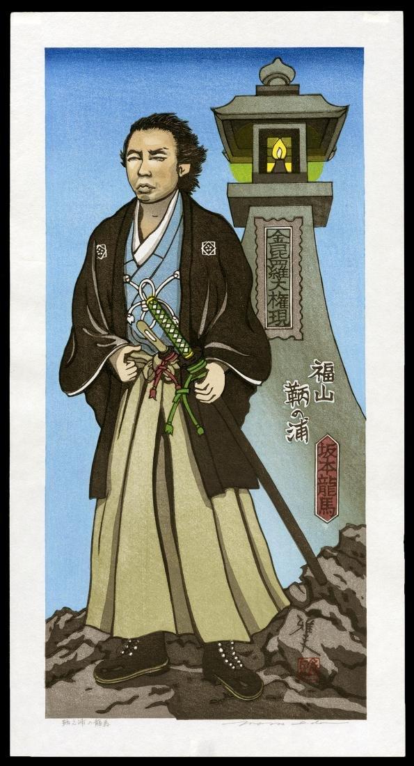 Masao Ido - Japanese Woodblock Print