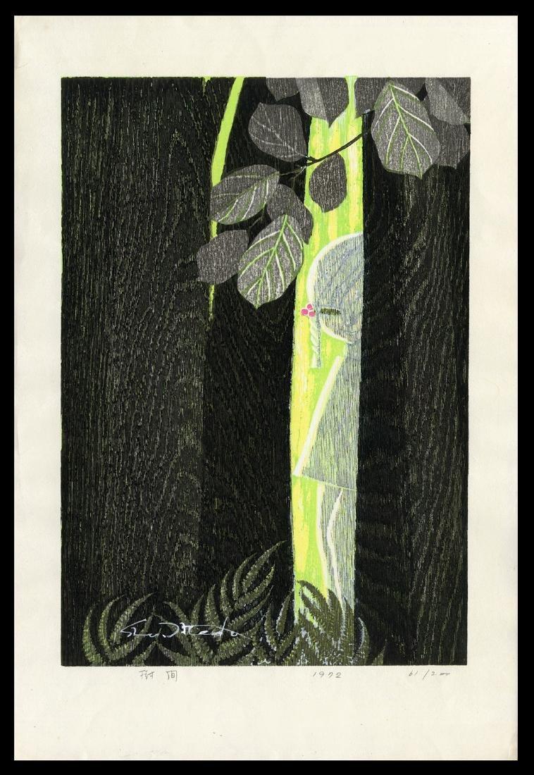 Shuzo Ikeda - Japanese Woodblock Print