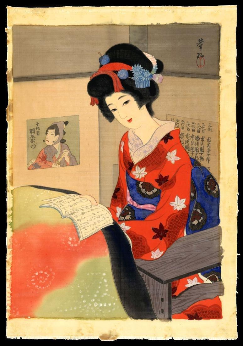 Kako - Japanese Painting