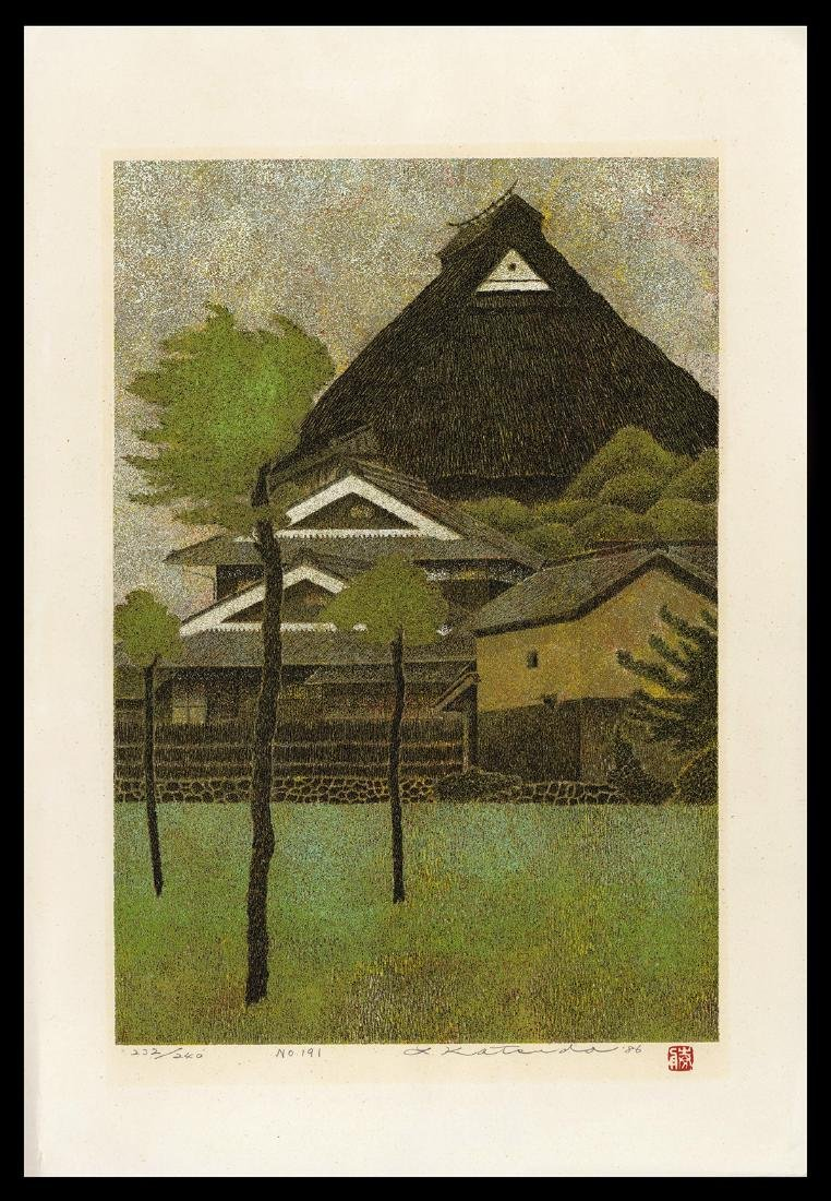 Yukio Katsuda - Japanese Print