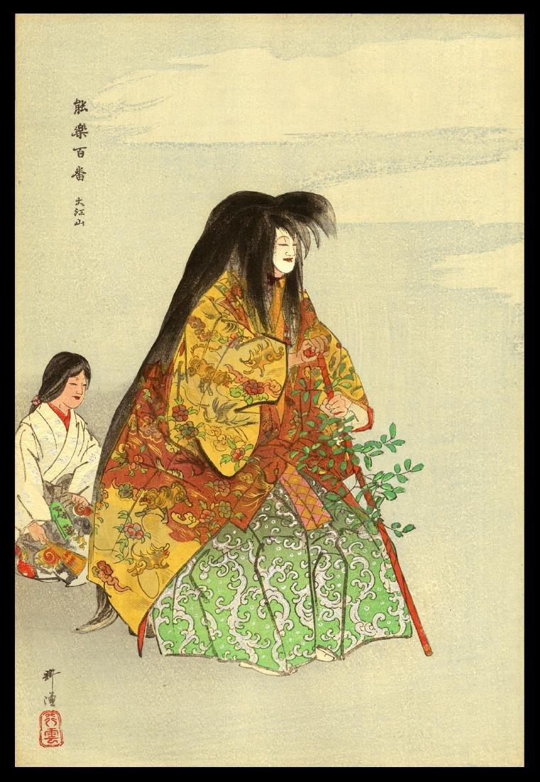 Tsukioka Kogyo - Japanese Woodblock Print