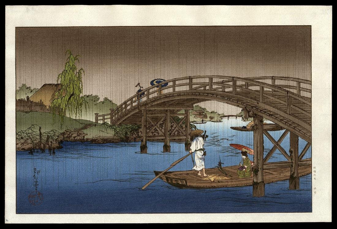 Shoda Koho - Japanese Woodblock Print