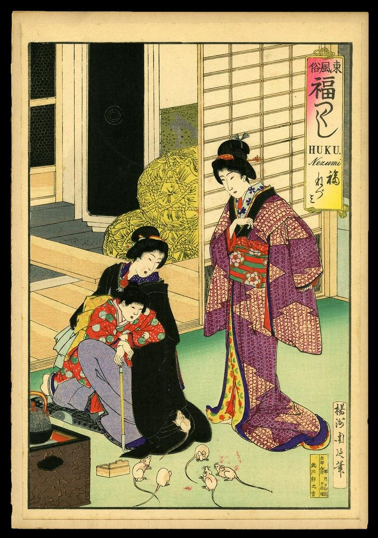 Toyohara Chikanobu - Japanese Woodblock Print