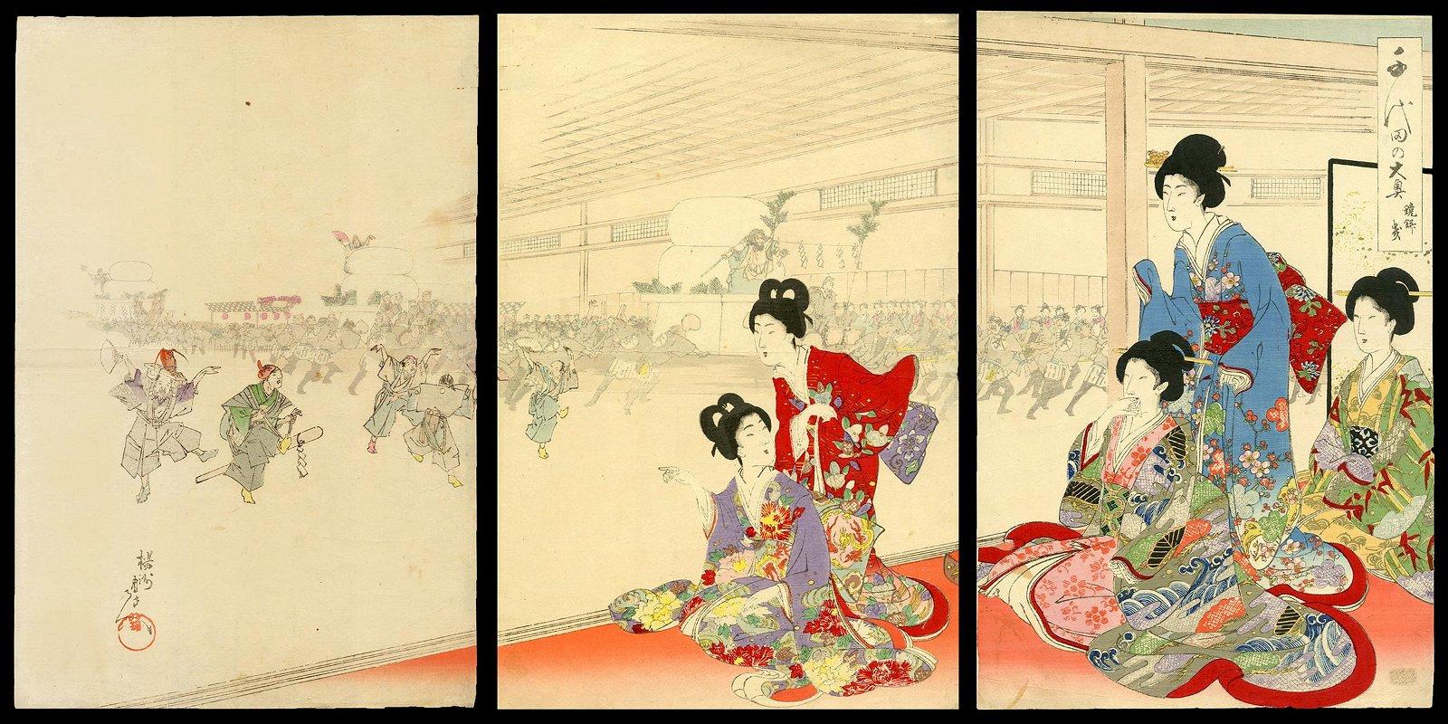 Toyohara Chikanobu - Japanese Woodblock Triptych