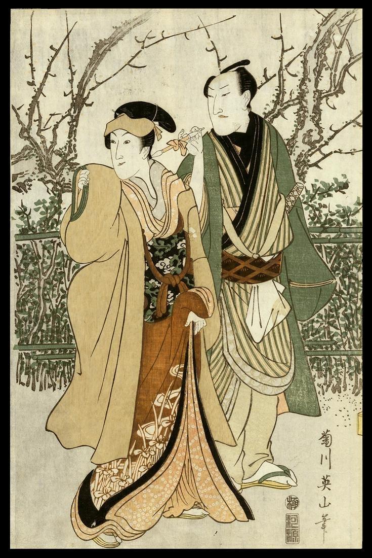Kikugawa Eizan - Japanese Woodblock Print