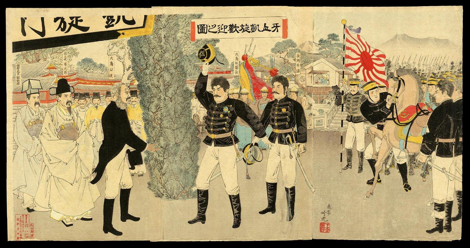 Adachi Ginko - Japanese Woodblock Triptych