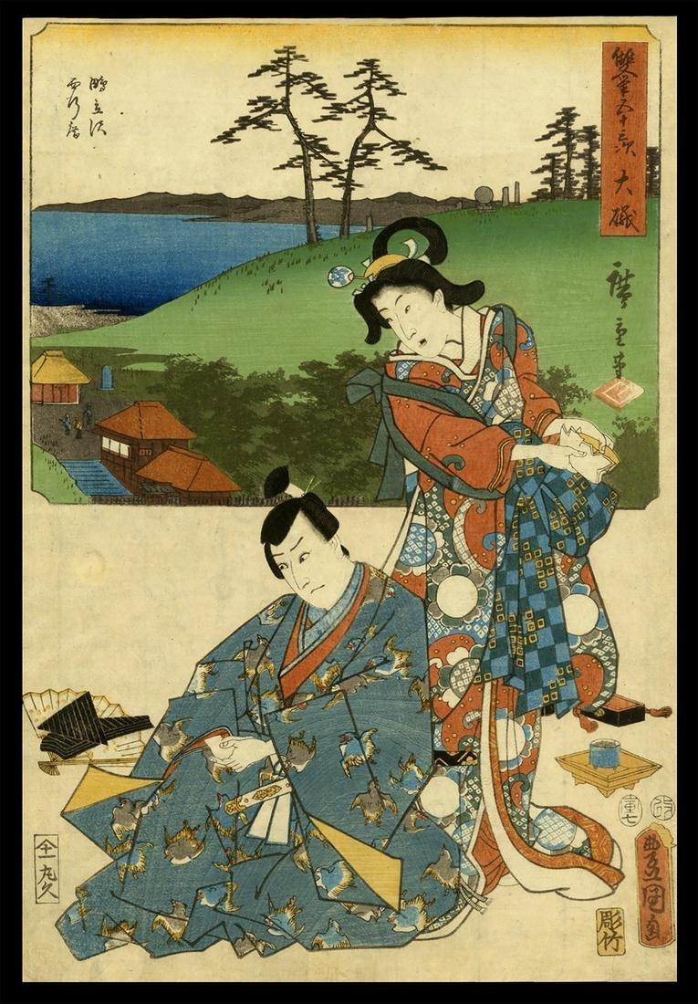 Hiroshige and Toyokuni III - Japanese Woodblock Print