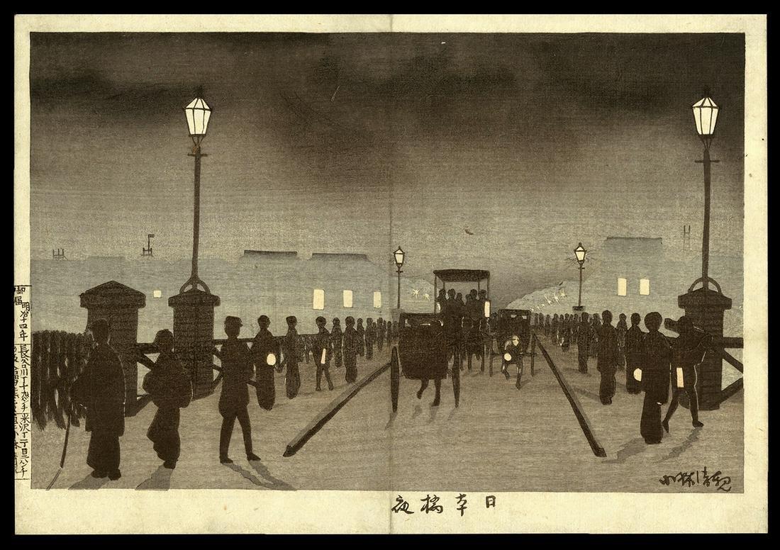 Kobayashi Kiyochika - Japanese Woodblock Print