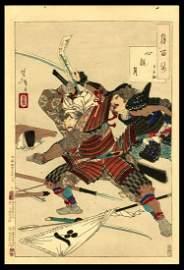 Taiso Yoshitoshi - Japanese Woodblock Moon Print