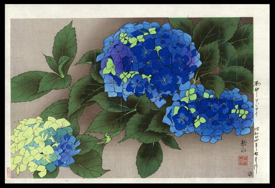Ide Gakusui - Japanese Woodblock Print