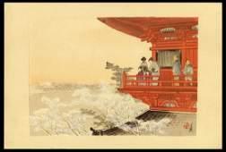 Ogata Gekko  Japanese Woodblock Print