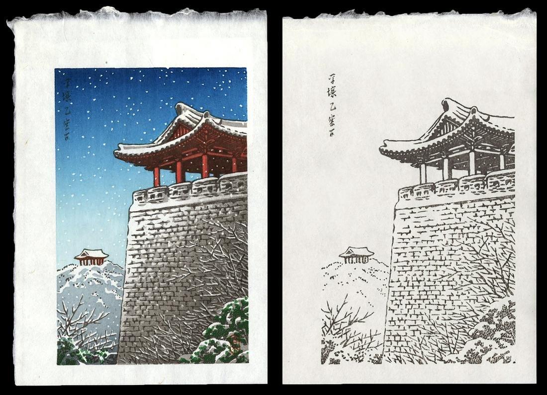Kawase Hasui - Japanese Woodblock Print Set