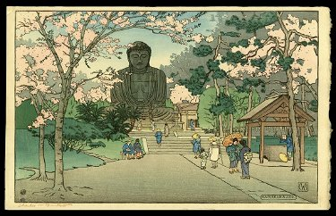 Charles W. Bartlett: Japanese Woodblock Print