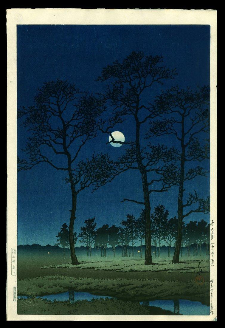 Kawase Hasui - Japanese Woodblock Print
