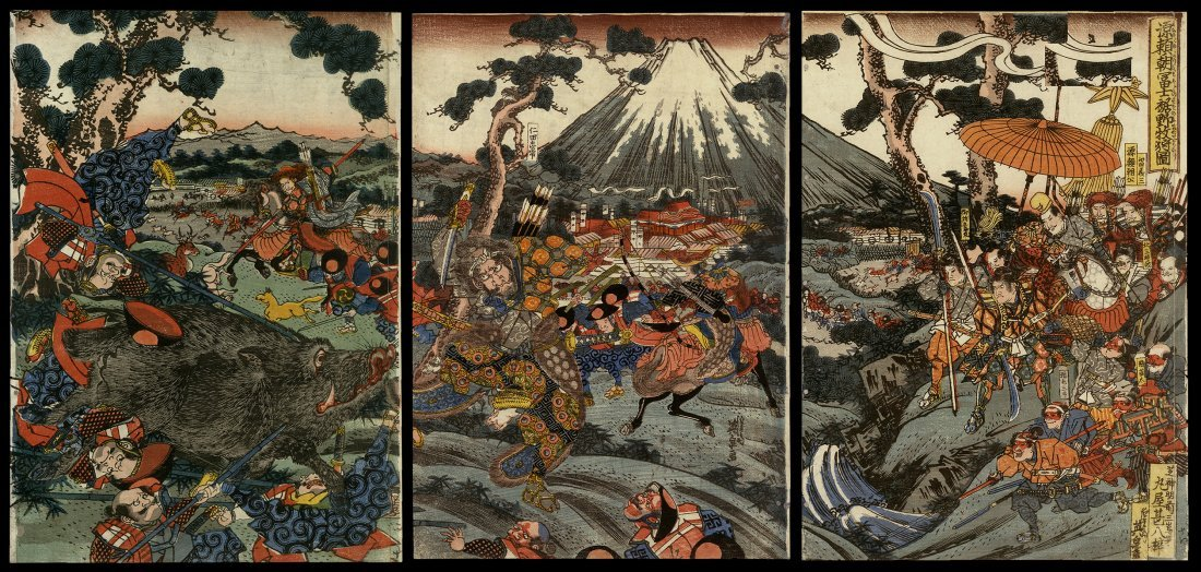 Keisei Eisen - Japanese Print