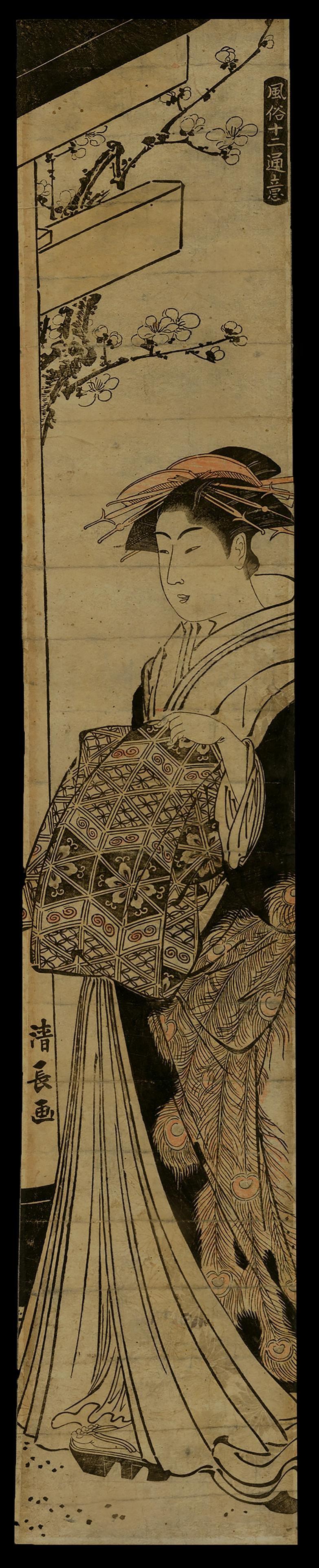 Torii Kiyonaga - Japanese Print