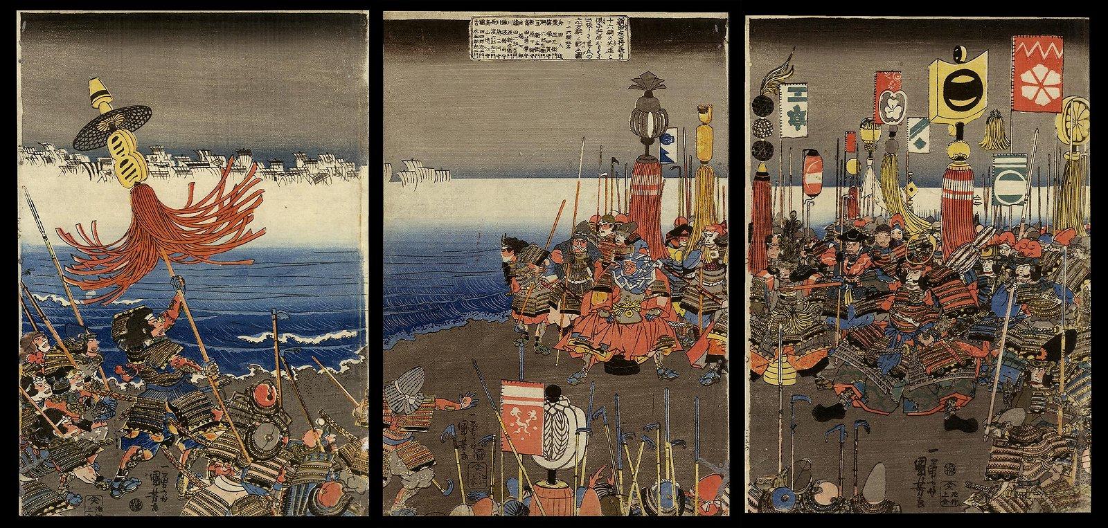 Utagawa Kuniyoshi - Japanese Print