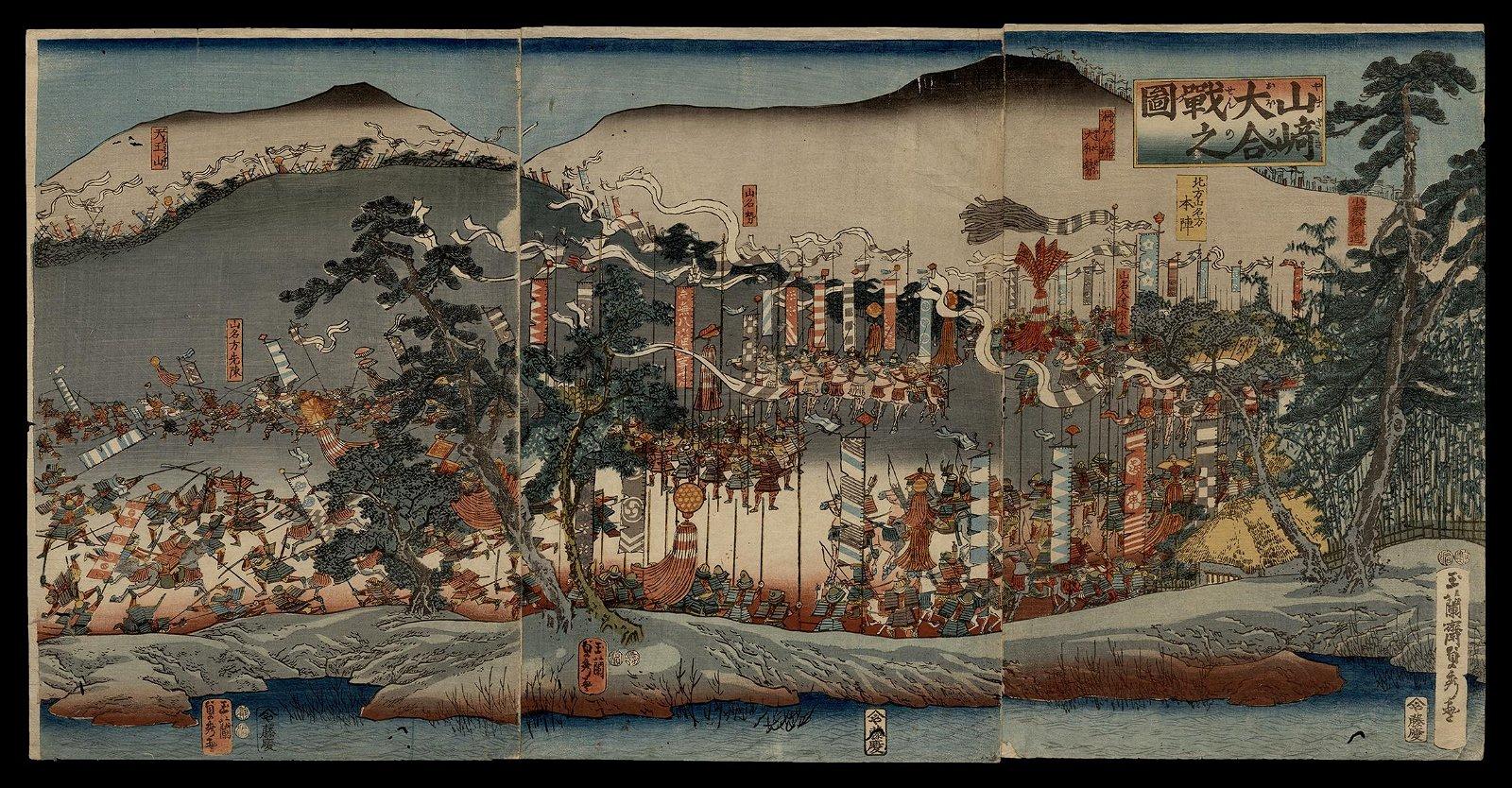 Utagawa Sadahide - Japanese Print