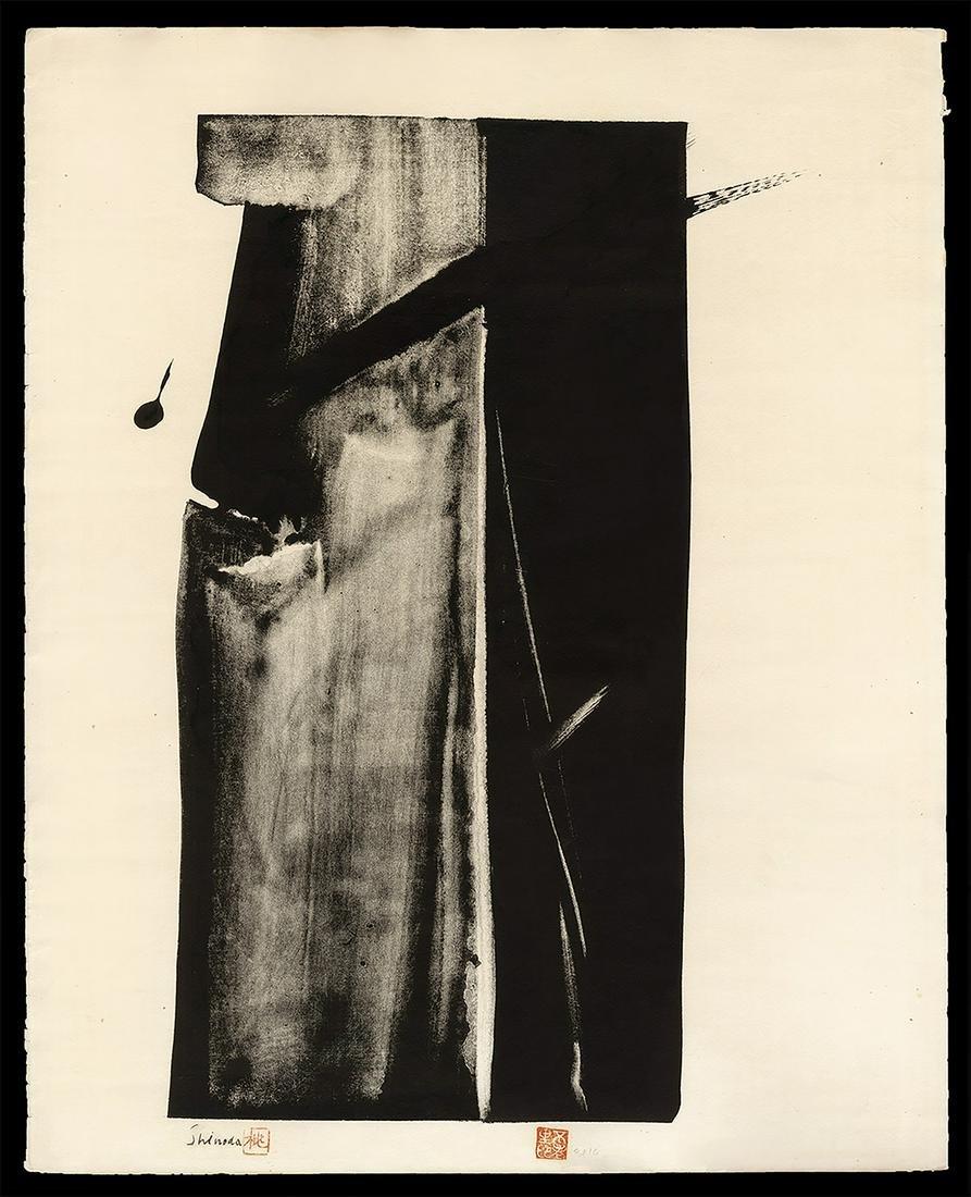 Toko Shinoda Japanese Print -Untitled