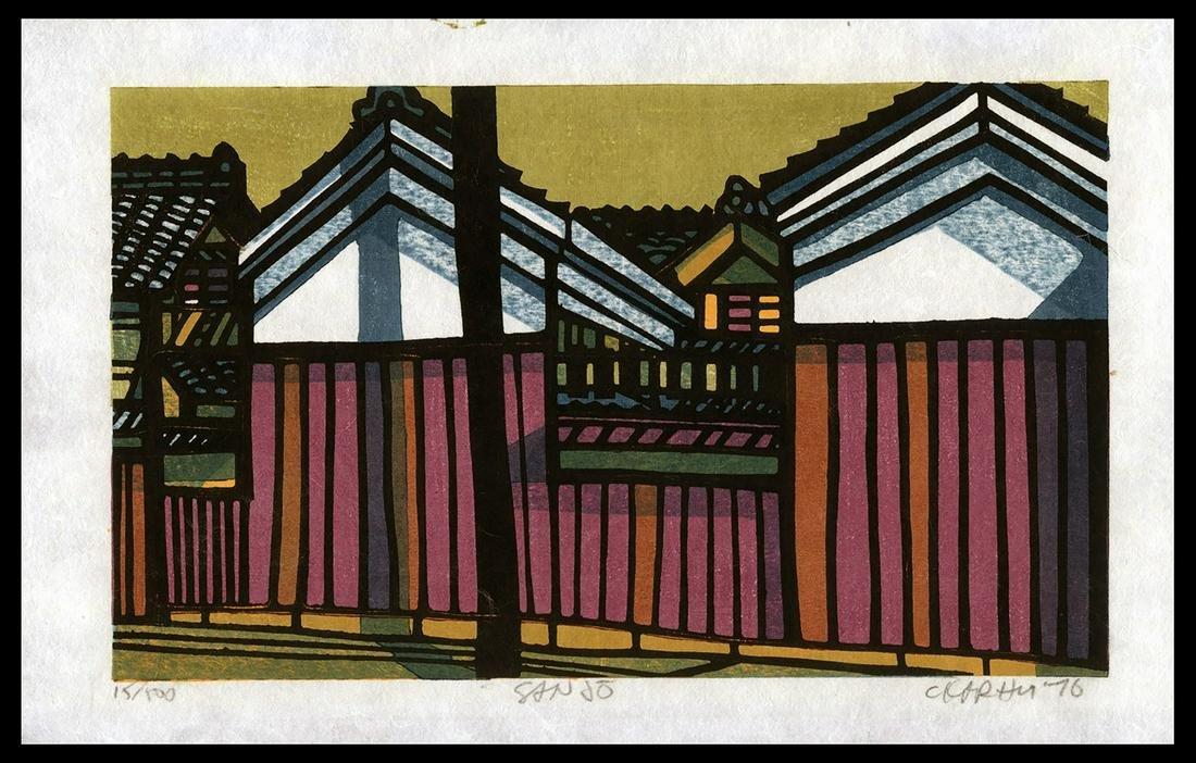 Karhu Woodblock Print – Sanjo, 15/100, 1970