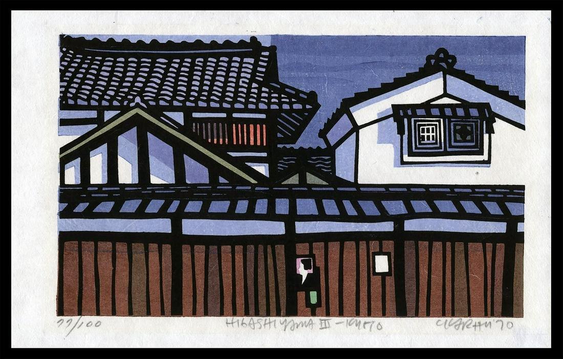 Karhu Woodblock – Higashiyama III -  Kyoto