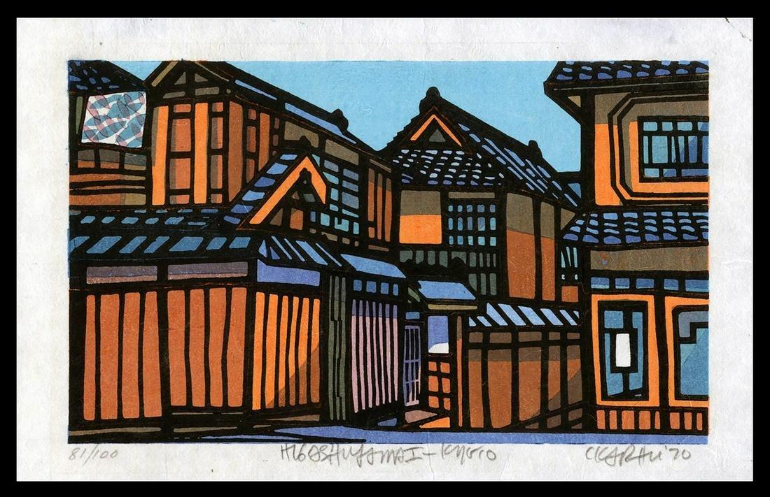 Karhu Woodblock – Higashiyama I -  Kyoto
