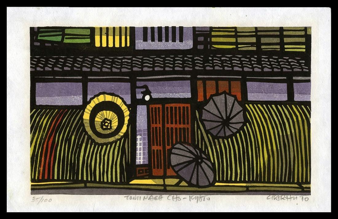 Karhu Woodblock Print - Tominaga Cho - Kyoto
