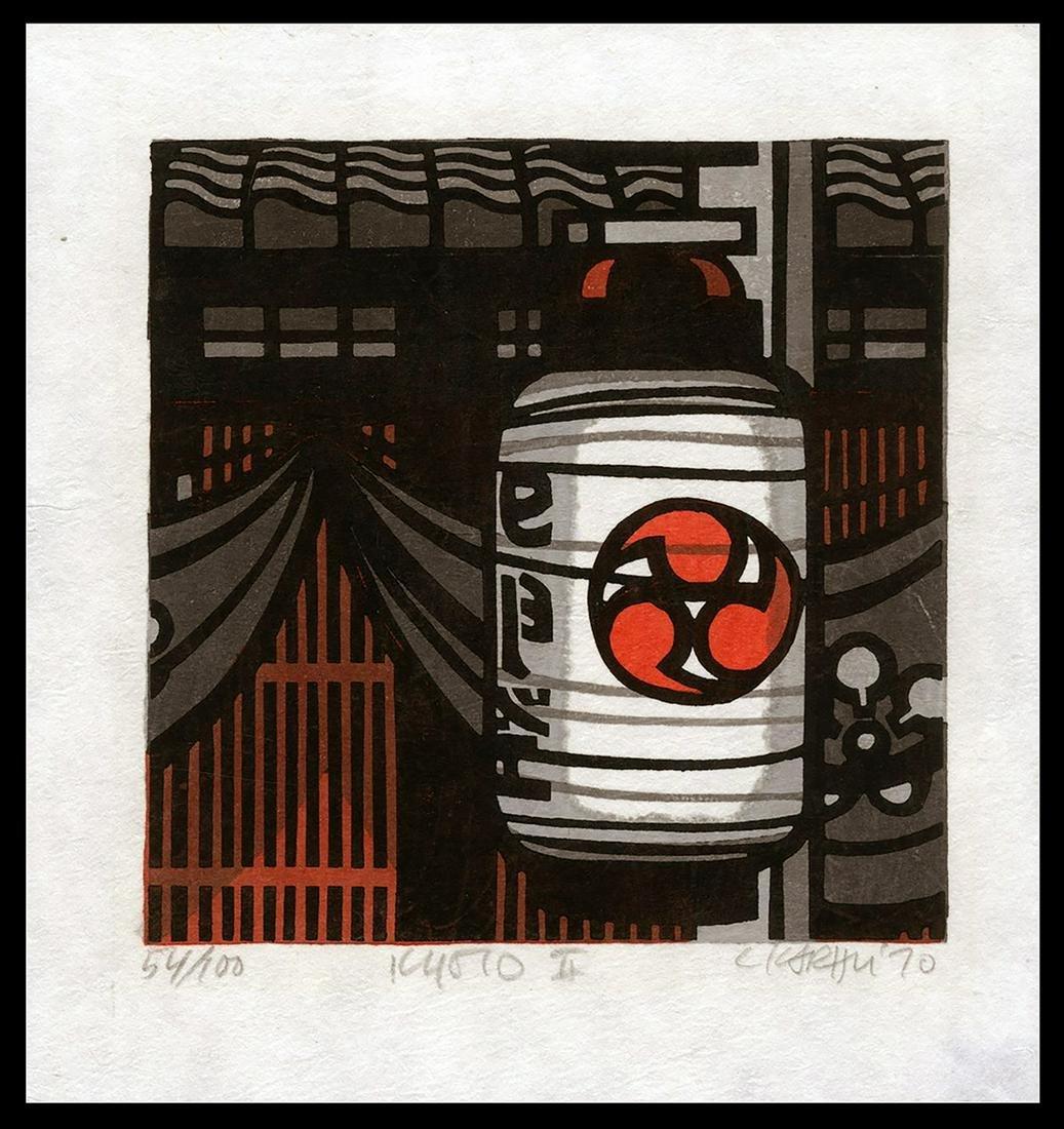 Karhu Woodblock - Kyoto II, 54/100, 1970