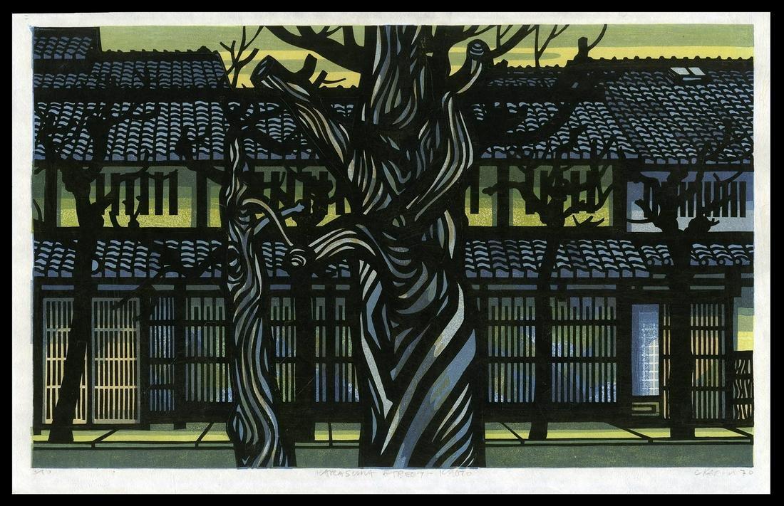 Karhu Woodblock Print - Karasuma Street