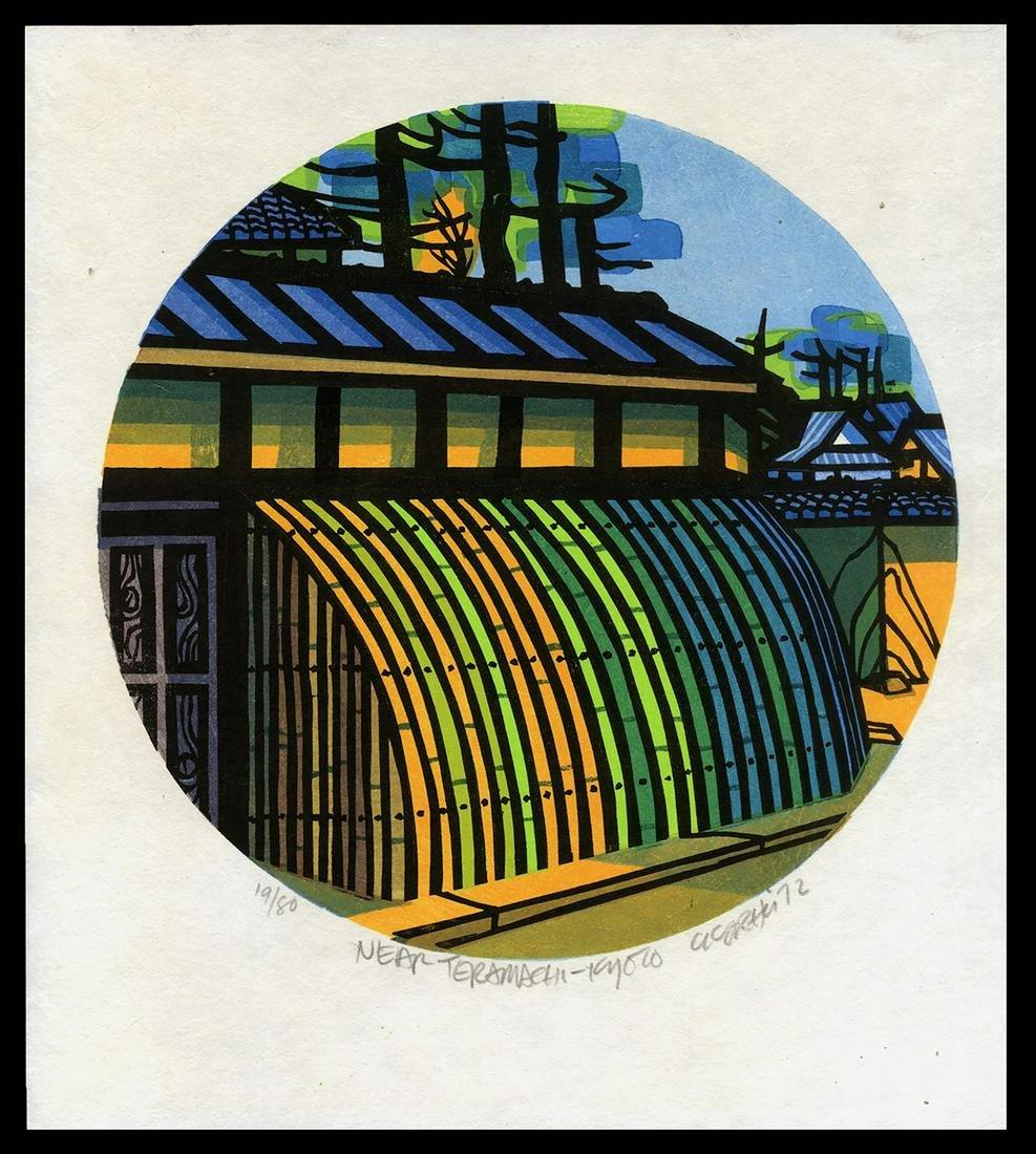 Karhu Woodblock Print - Near Teramachi, 1972