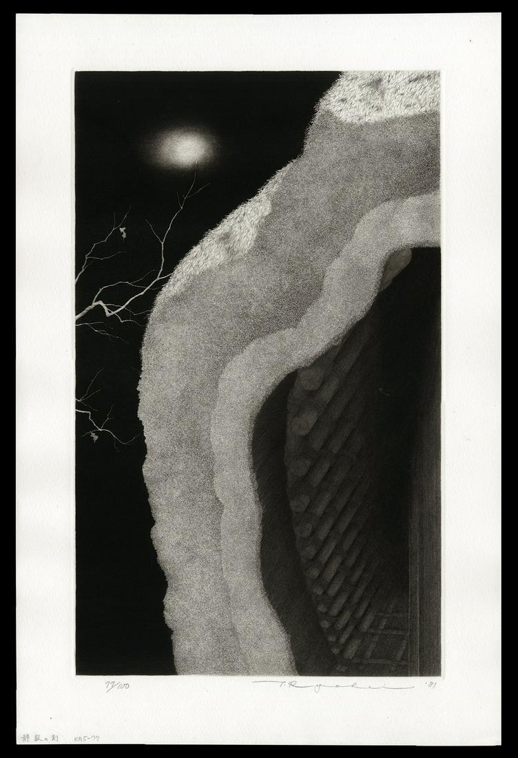 T. Ryohei Japanese Print - Tranquil Night, 1981
