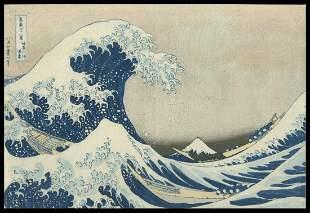 Katsushika Hokusai Woodblock - The Great Wave