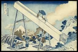 Katsushika Hokusai Woodblock - Mountains of Totomi