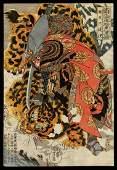 Utagawa Kuniyoshi Woodblock - Kashiwade no Hanoshi