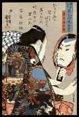 Utagawa Kuniyoshi Woodblock - Token Gonbei