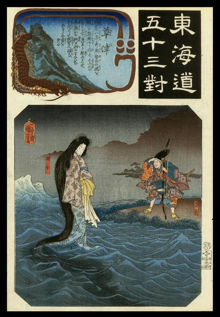 Utagawa Kuniyoshi Woodblock - Kusatsu
