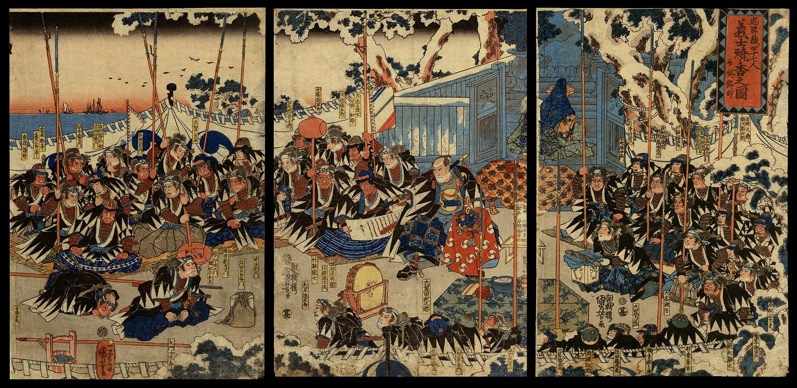 Kuniyoshi Woodblock -47 Ronin in Front of a Tomb
