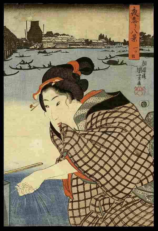 Utagawa Kuniyoshi Woodblock - Hitotsume
