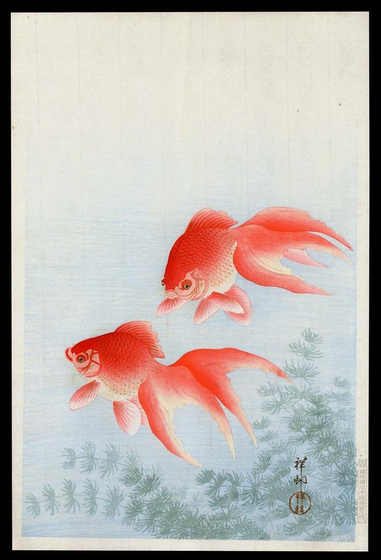 Ohara Shoson Woodblock - Two Goldfish