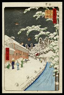 Ando Hiroshige Woodblock - Atagoshita and Yabu Lane