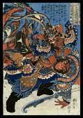 Utagawa Kuniyoshi Woodblock - Zou Yuan, the Dragon